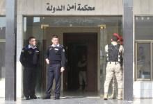 Photo of أمن الدولة تمهل 80 متهما 10 أيام لتسليم أنفسهم (أسماء)