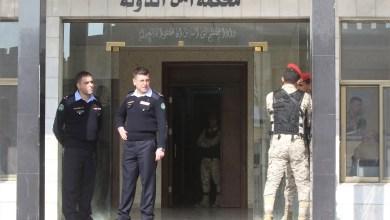 """Photo of """"أمن الدولة"""" تتسلم ملف قضية الفتنة"""