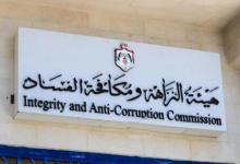 Photo of مكافحة الفساد تنشر صورة لـ قصص فساد في الأردن أيام زمان