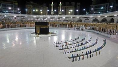 Photo of السعودية: مناسك الحج تنطلق في ظل إجراءات غير مسبوقة