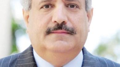 Photo of خفض سعر الفائدة.. وصيغ التمويل الإسلامي