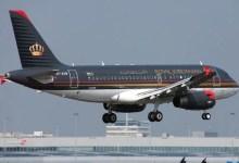 Photo of هبوط اضطراري لطائرة للملكية في مطار الملكة علياء الدولي