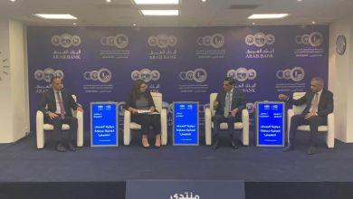 """Photo of حوارية في """"شومان"""": إنعاش الصحافة الورقية ضرورة وطنية"""
