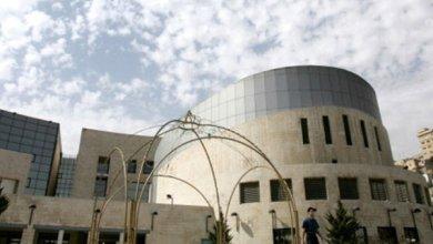 مبنى أمانة عمان - أرشيفية