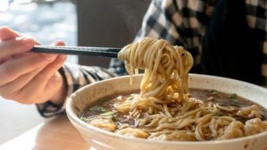 سياسة في مطاعم الصين الاقتصاد في كميات الطعام