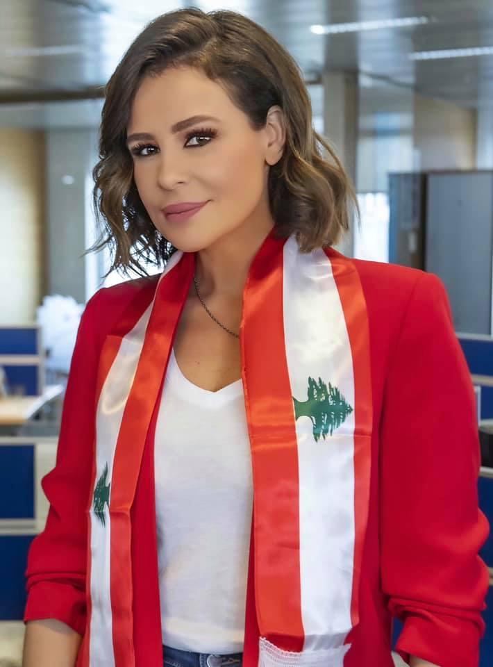 الفنانة اللبنانية كارول سماحة