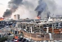 Photo of تعليق التحقيق في انفجار مرفأ بيروت