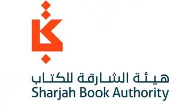 "Photo of ""الشارقة للكتاب"" تواصل استقبال طلبات المشاركة في جائزة ""ترجمان"""