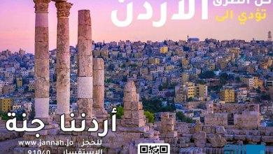 Photo of تراجع الدخل السياحي 59.6%