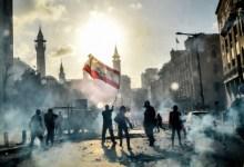 لبنان: وفاة متظاهر في طرابلس متأثرا بإصابته