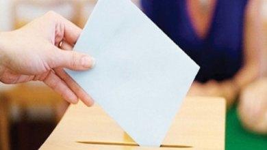 Photo of حراك انتخابي في المحافظات يبدأ من الفرز الداخلي للعشيرة