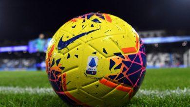 Photo of تحديد موعد انطلاق الموسم الجديد لبطولة الدوري الايطالي