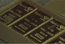 تعد مجموعة كالوتي في دبي من شركات تصفية الذهب المعروفة عالميا