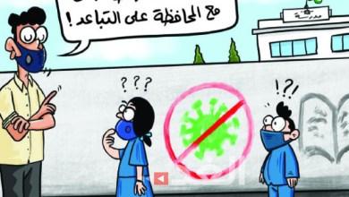 Photo of العودة للمدارس