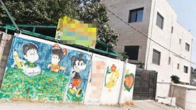 Photo of جرش: نقص الطلاب يغلق أو يؤجل دوام عدد من المدارس الخاصة