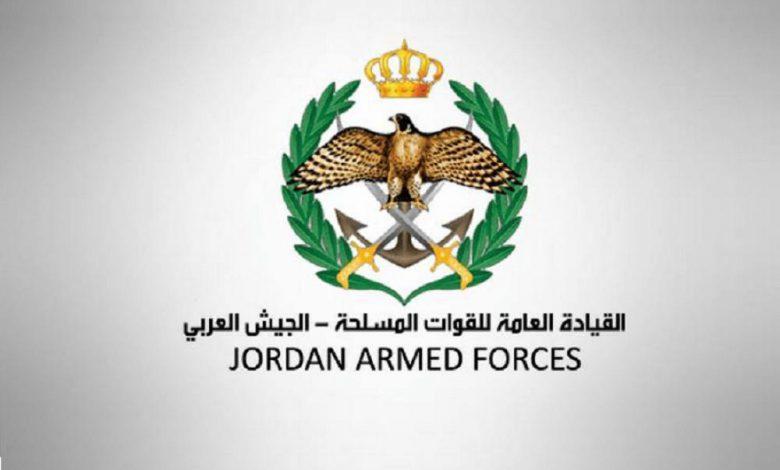 القيادة العامة للقوات المسلحة الأردنية – الجيش العربي