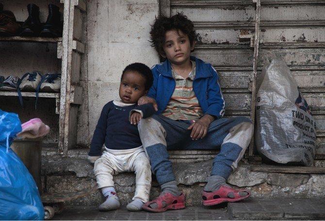 مشهد من فيلم كفر ناحوم للمخرجة نادين لبكي