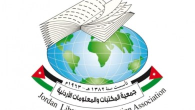 Photo of اختتام فعاليات المؤتمر التاسع عشر للمكتبيين الأردنيين