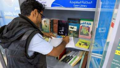 Photo of مكتبات متنقلة في صنعاء للهروب من رائحة البارود والفقر