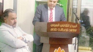 Photo of جمال القيسي: الكتابة حالة دفاع قسرية عن فكرة وفق معايير ذاتية