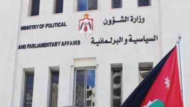Photo of هل تعكس مشاركة الأحزاب انخراطا حقيقيا في العملية السياسية؟