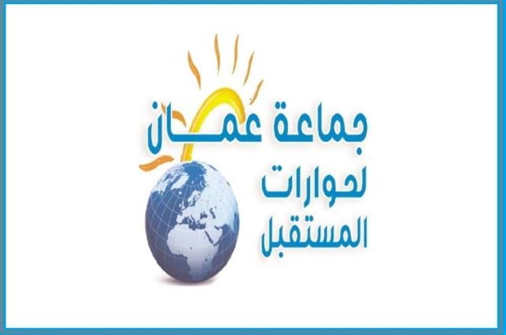 جماعة عمان