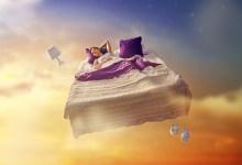 الأحلام