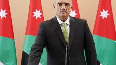 """Photo of حكومة الخصاونة: انتقاد مبكر ودعوات لـ""""هدنة مؤقتة"""""""
