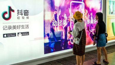 Photo of تيك توك: كيف يمكن للصين أن تغير مستقبل التكنولوجيا في العالم؟