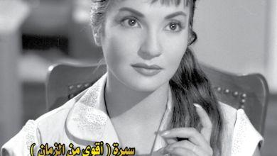 """Photo of شادية """"تتحدث عن نفسها"""": أسرار حياة """"صوت مصر"""" الذي اعتزل الفن"""