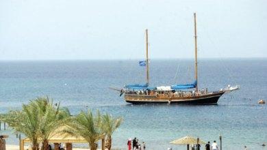 Photo of إصابات إثر حادث تصادم بحري في العقبة