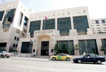 Photo of ميزانية البنوك تتجاوز 57 مليار دينار