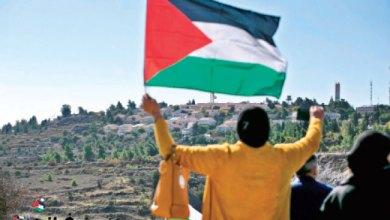 """Photo of """"وعد"""".. الإعلان عن حراك ديمقراطي فلسطيني جديد في رام الله"""