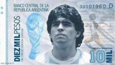 "Photo of مارادونا على العملة الأرجنتينية.. ""تخليد"" الأسطورة يقترب"