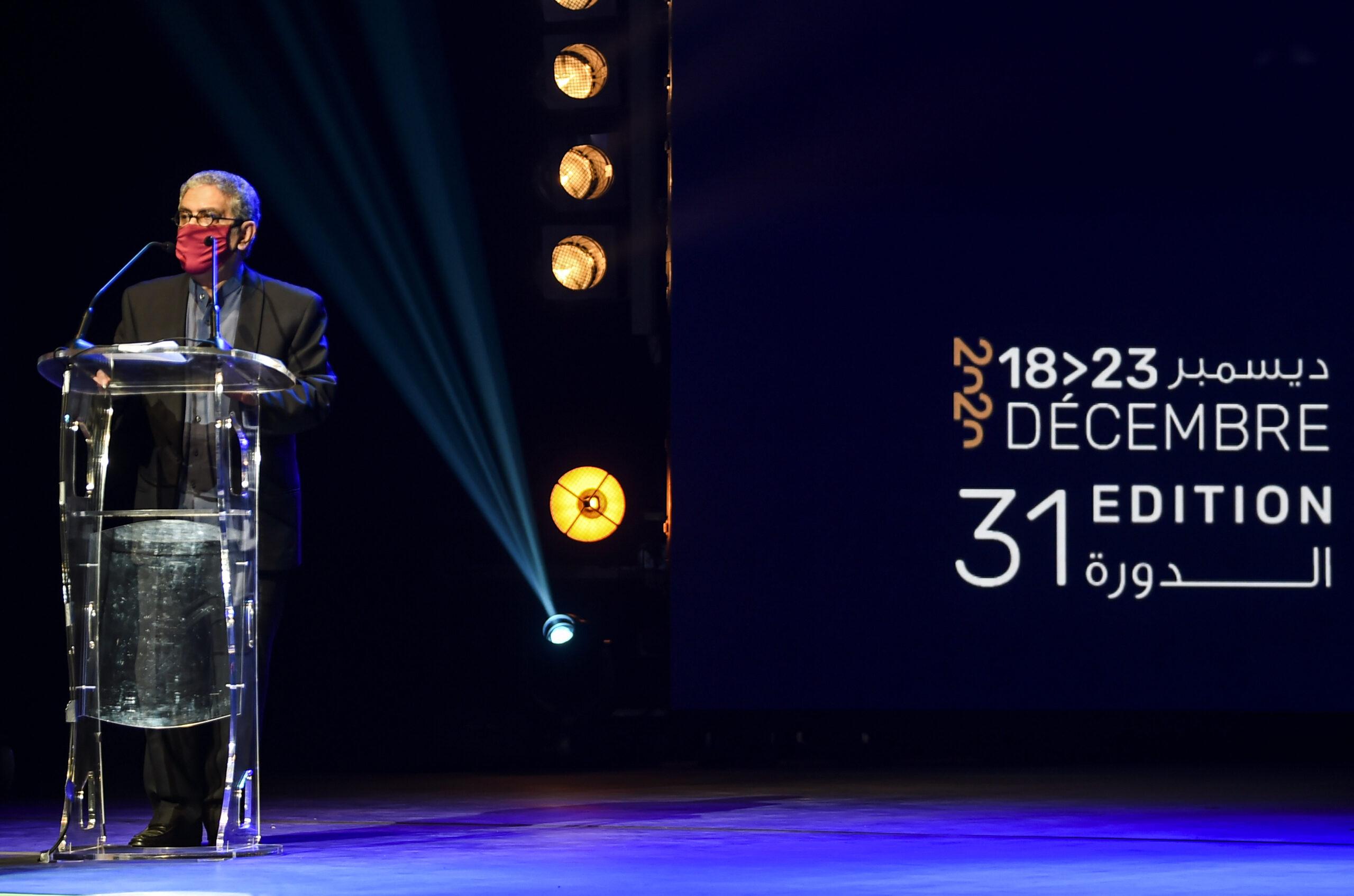 المخرج التونسي رضا الباهي في افتتاح ايام قرطاج السينمائية 31- ا ف ب