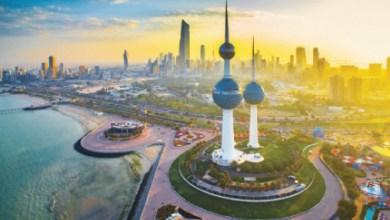 Photo of تقرير: الكويت سوق رائد للتمويل الإسلامي