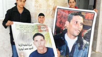 Photo of محمد البوعزيزي: أيقونة الربيع العربي المتلاشية في تونس