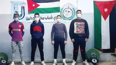 """Photo of بطولة الاندية لرفع الاثقال تقام """"عن بُعد"""" السبت"""