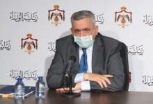 Photo of وزير الصحة: الفحص السريع لكوفيد-19 متوفر بكميات كبيرة في الأردن