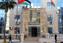 "Photo of ""العمل"": 8 أيام المدة المتبقية لقرار إعفاء غرامات تصاريح غير الأردنيين"