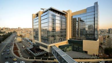 Photo of مركز الحسين للسرطان ومؤسسة قطر يطلقان مبادرة استراتيجية