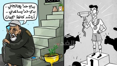 Photo of الرياضيون في شبابهم و شيخوختهم..!؟