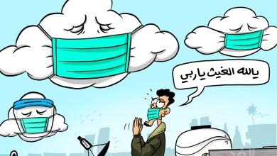 Photo of انحباس الأمطار