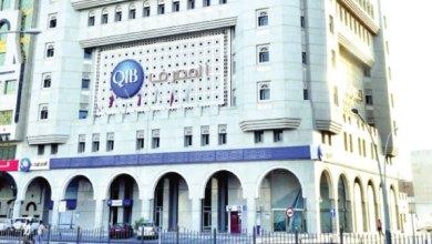 """Photo of """"المصرف"""" يحصد جائزة أفضل بنك إسلامي في قطر"""