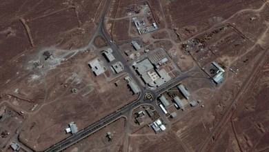 Photo of ما مدى قرب إيران من إنتاج قنبلة نووية؟
