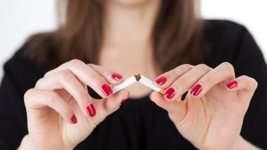 Photo of أفضل الطرق للإقلاع عن التدخين في عام 2021!