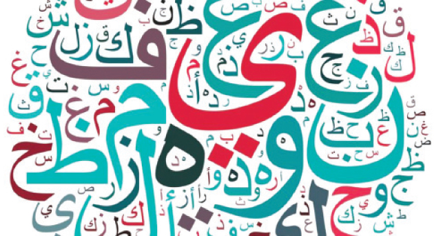 مسميات لمحال تجارية برستيج اللغة الأجنبية على حساب العربية Alghad