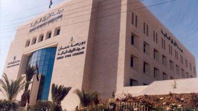 Photo of 15.8 مليار دينار القيمة السوقية لأعلى 30 شركة مدرجة في بورصة عمان