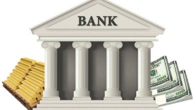 Photo of ترويض بنوك أوروبا