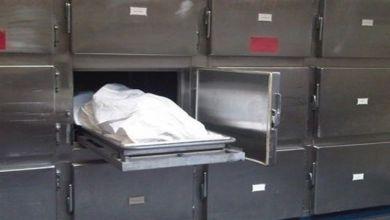 Photo of الطفيلة: العثور على جثة سبعيني بعد شهر من فقدانه